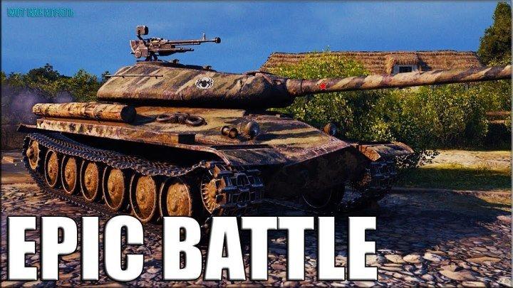 НОВЫЙ РЕКОРД! Объект 252У ВНИЗУ СПИСКА лучший бой World of Tanks
