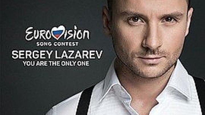 Вперёд,Россия! Сергей,удачи на Евровидении!