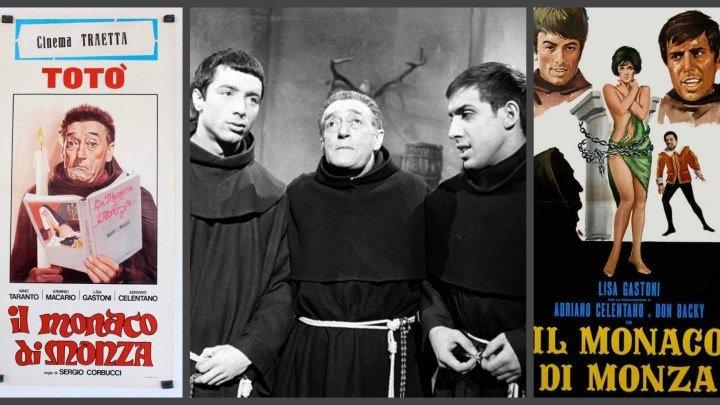 Монах из Монцы (Италия 1963) Комедия _ Режиссер: Сержио Корбуччи