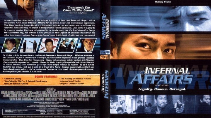 Infernal Affairs I 2002 ViE mHD Bluray DD5.1 x264-EPiK (1)