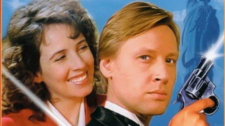Фильм- На Дерибасовской хорошая погода (1992г.) комедия