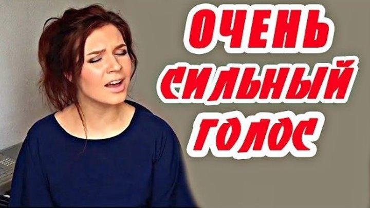 Русская девушка очень красиво поёт чеченские песни. Алиса Супронова.