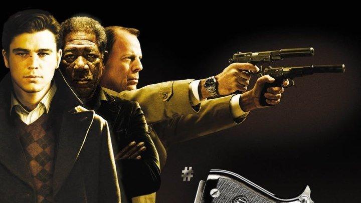 Кино-хиты: Счастливое число Слевина. 2006.(триллер+криминал+детектив)