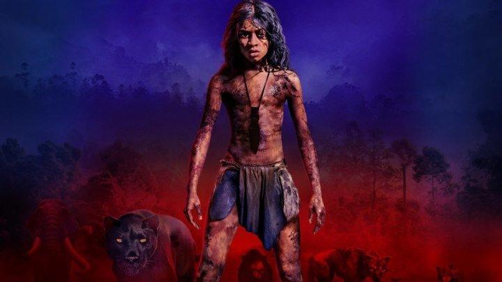 Маугли: Легенда джунглей - (2018) Драма, приключения. (FHD)