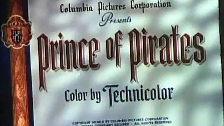 """ Принц пиратов "" (Приключения.1953)"