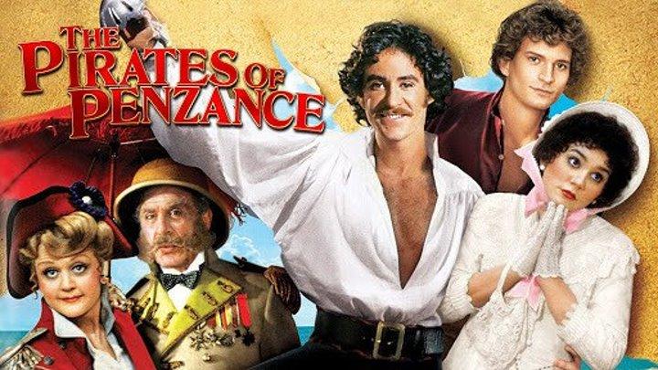 Пираты Пензанса _ 1983