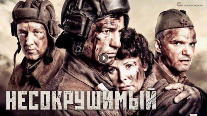 HECOKPУШИMЫЙ (военный, история, драма, Poccuя, 2OI8, НD)