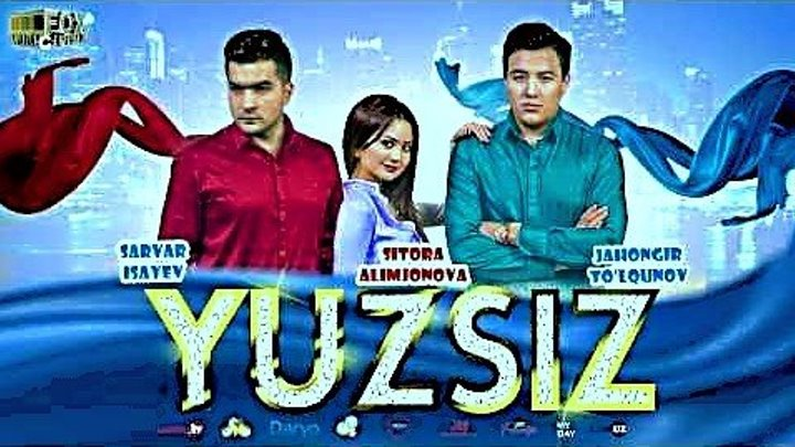 Yuzsiz (uzbek kino) - Юзсиз (узбек кино).