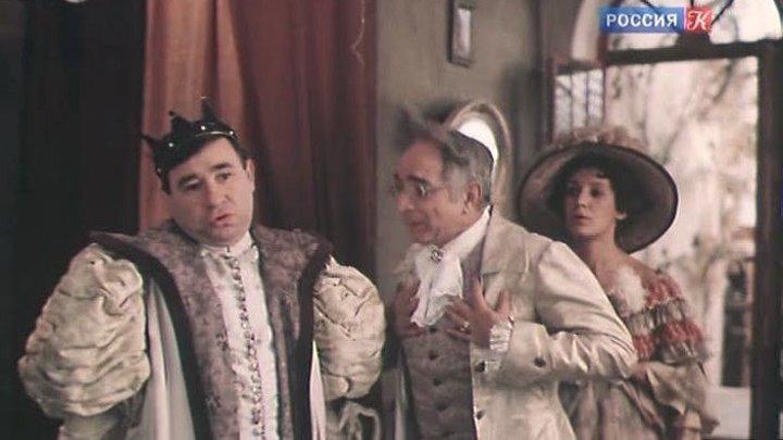 «Сказки старого волшебника» (2 серии из 2) / 1984 / SATRip