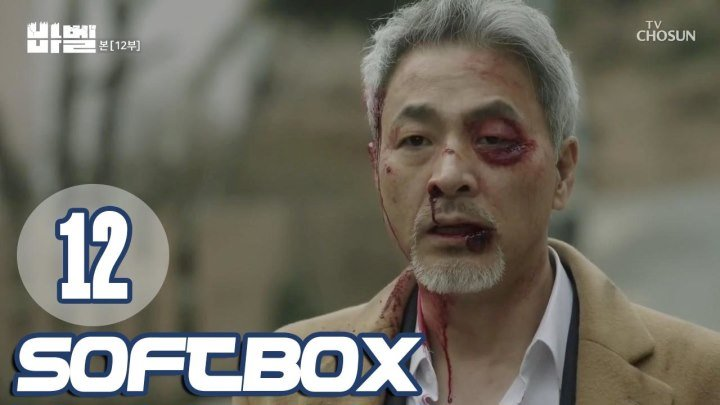 [Озвучка SOFTBOX] Вавилон 12 серия