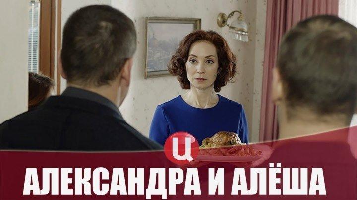 А-лександра и Алеша 1-2 серия (2019) Детектив Мелодрама