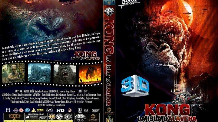 3D.Kong ostrov cerepa.в 3D стерео..анаглиф