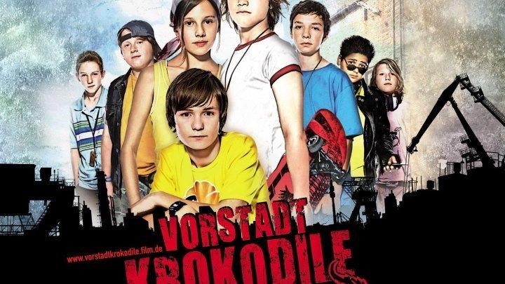 Деревенские крокодилы (2009)