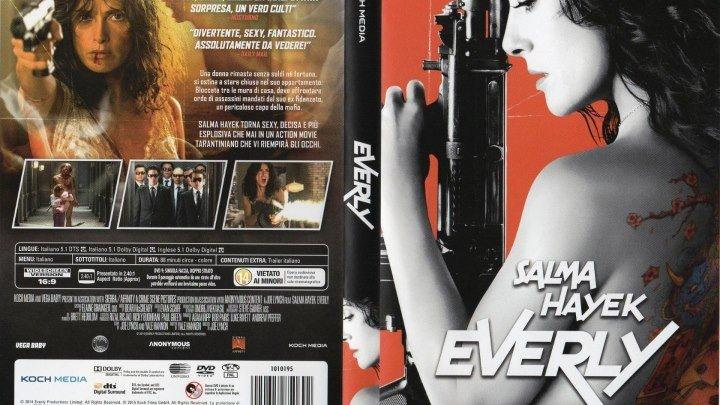Эверли (2014)