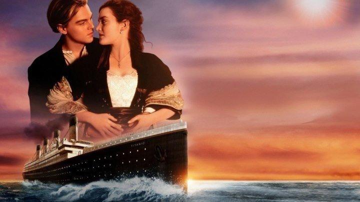 Титаник Titanic, 1997. драма, мелодрама