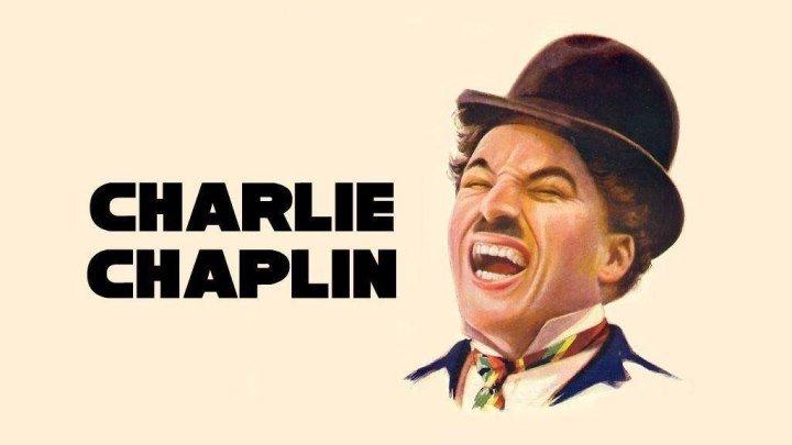 Детские автомобильные гонки (1914, комедия, Чарли Чаплин)