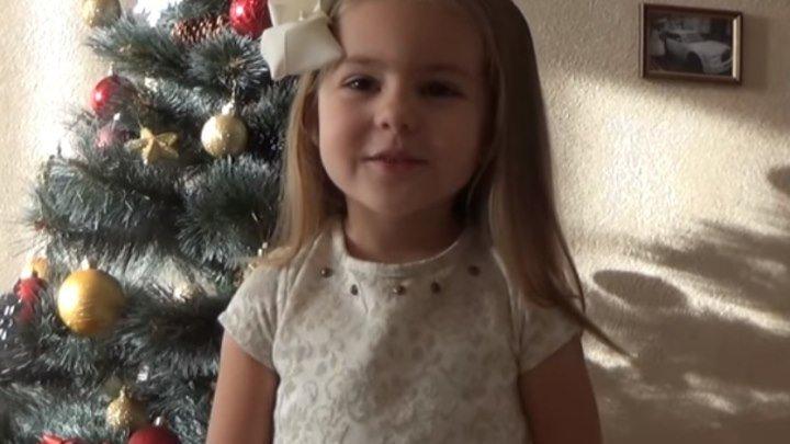 Девочка забавно рассказывает новогоднее стихотворение..))