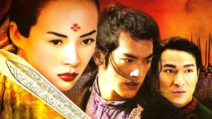 «Дом летающих кинжалов» / Shi mian mai fu / 2004 / FHD