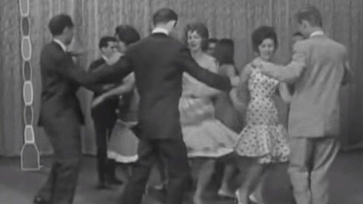 Танцуют все!!! А вы помните этот танец -Твист?