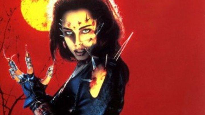Возвращение живых мертвецов 3. (1993) Триллер, ужасы, драма, мелодрама.