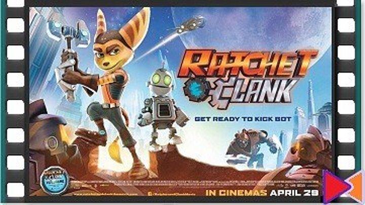 Рэтчет и Кланк: Галактические рейнджеры [Ratchet & Clank] (2015)