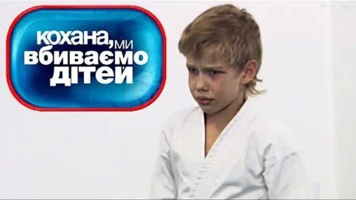 Ребёнка КАЧКА отправ на ЛЕЧЕНИЕ ◓ Семья Косташ ► #4 часть