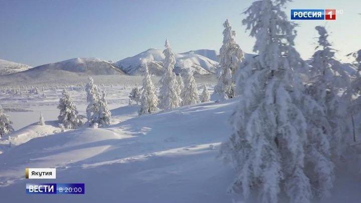 Новая экзотика: иностранные туристы осваивают в России полюс холода
