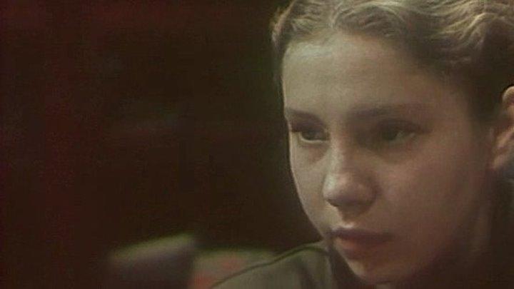 «Тростинка на ветру» (2 серия из 2) / 1980 / SATRip