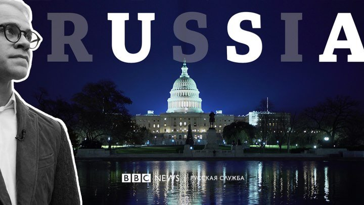 Бизнес на русском в Америке. Сериал Би-би-си