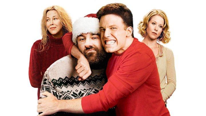 Пережить Рождество (Surviving Christmas). 2004. Мелодрама, комедия