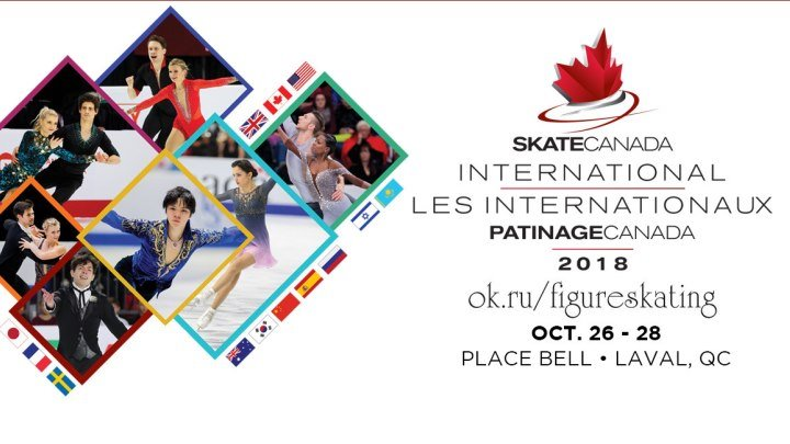 Gala | Figure Skating 2018 Skate Canada International