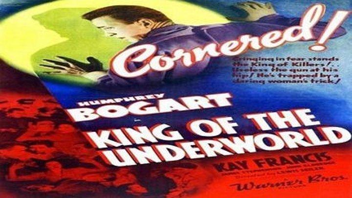 El rey del hampa (1939) 3