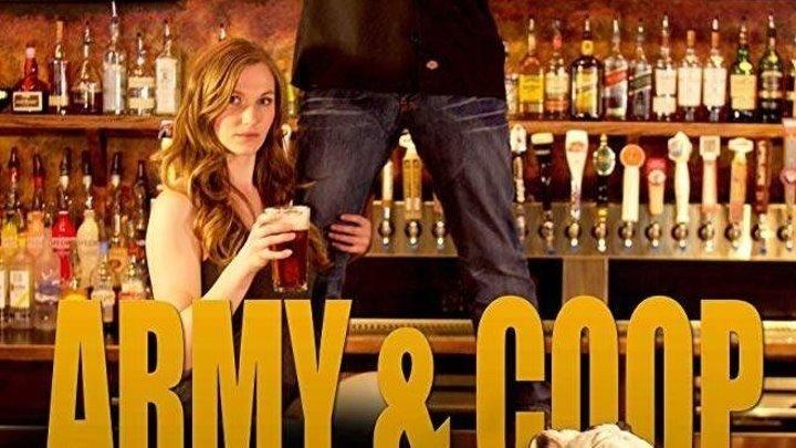 Армия и Куп Army & Coop (2018). комедия