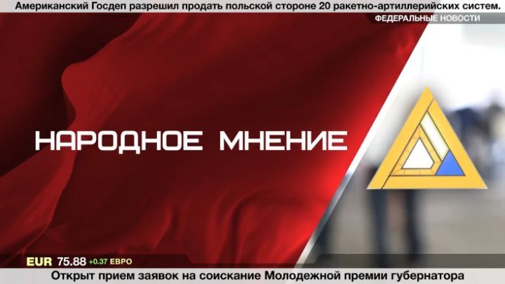 """Сюжет из ТВ программы """"Карибу"""" от 31.11.2018. Большинство россиян выступают за увеличение возраста продажи алкоголя."""