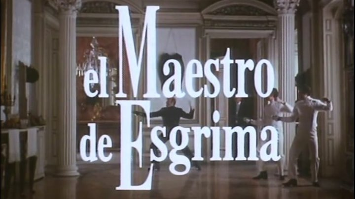 Мастер шпаги / Учитель фехтования. ( историч. детектив . 1992 )