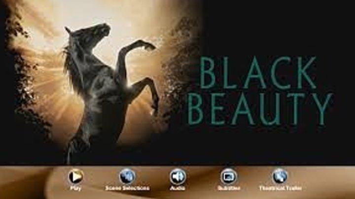 Черный красавец (1994) Страны: США, Великобритания