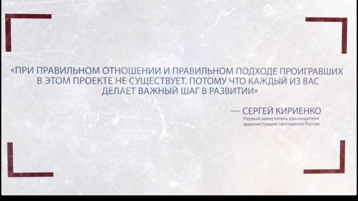 Разбор цитат - Лидеры России
