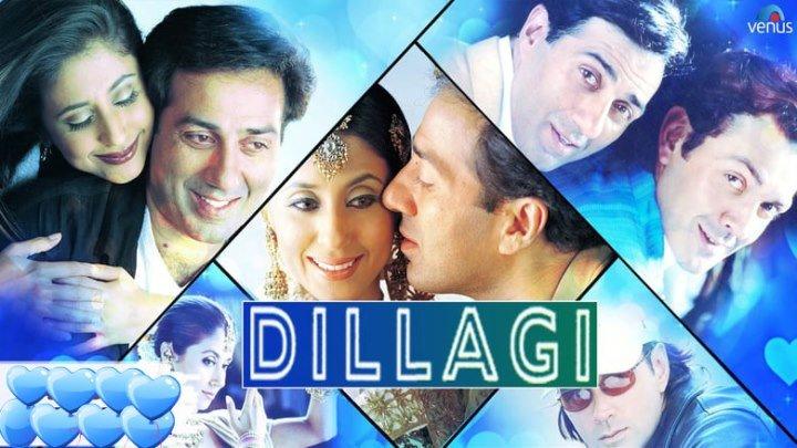 Очарован тобой (1999) Dillagi