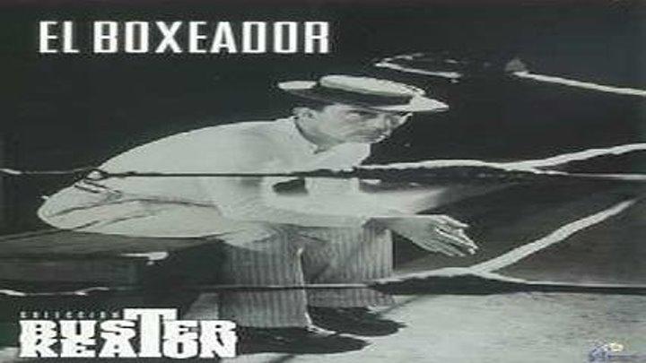El boxeador (1926)