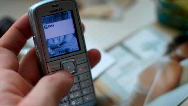 Песни с твоего старого телефона