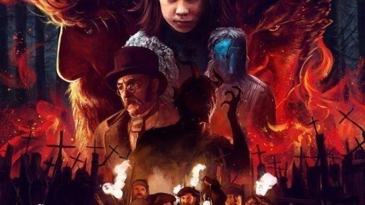 Дьявольский кузнец Errementari (2017).. ужасы, фэнтези