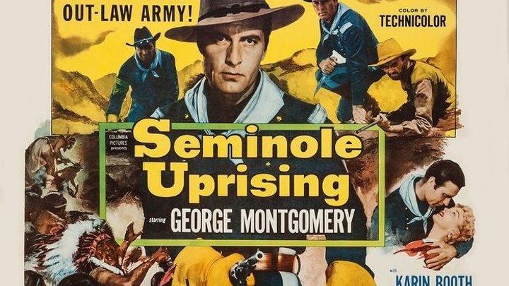 Джордж Монтгомери / George Montgomery .