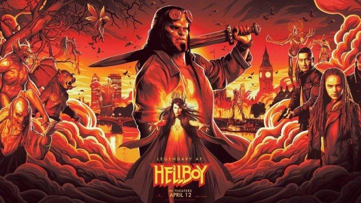 Хеллбой — Русский трейлер №2 (2019) - FULL HD