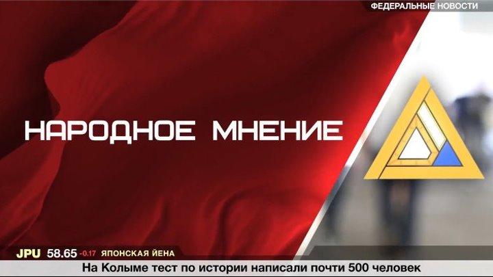 """Сюжет из ТВ программы """"Карибу"""" от 03.12.2018. 65 лет Магаданской области."""