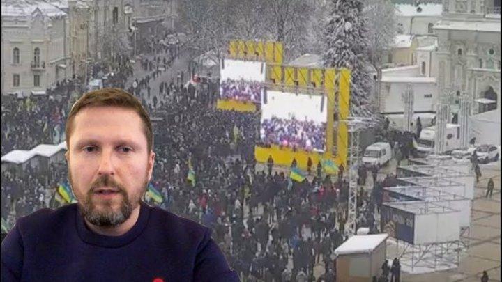 Крепостные в Киеве