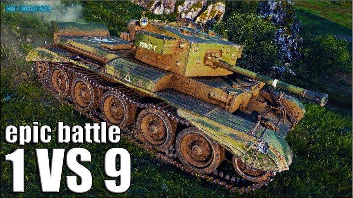 Cromwell B против ДЕВЯТЕРЫХ 🌟 World of Tanks лучший бой прем ст 6 уровня
