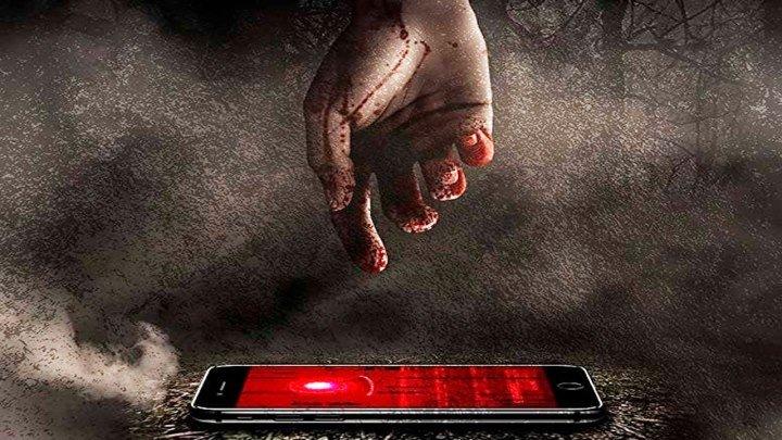 ЭМИ 2019 HD ужасы