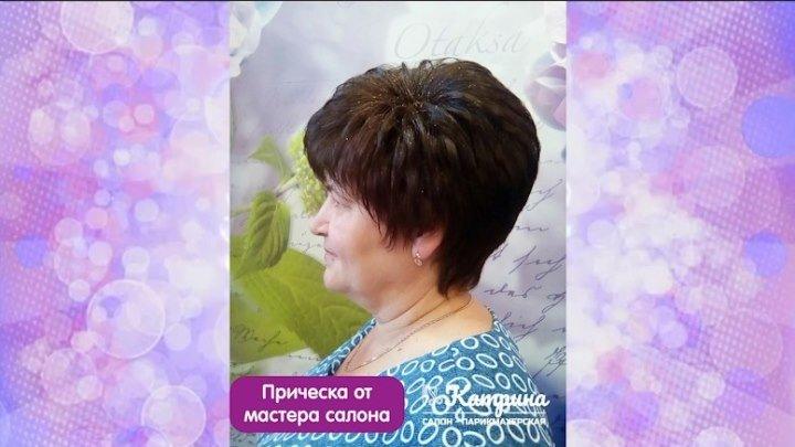 Прическа на короткие волосы от мастера салона Катрина