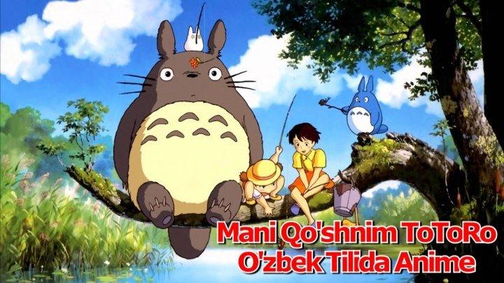 Mani Qo'shnim ToToRo ( O'zbek Tilida Anime FHD 60 fps ) 1920x1080r