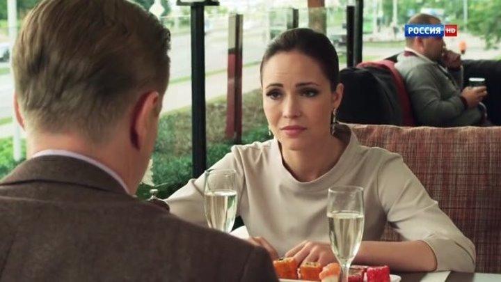 Чужая женщина (2013) мелодрама